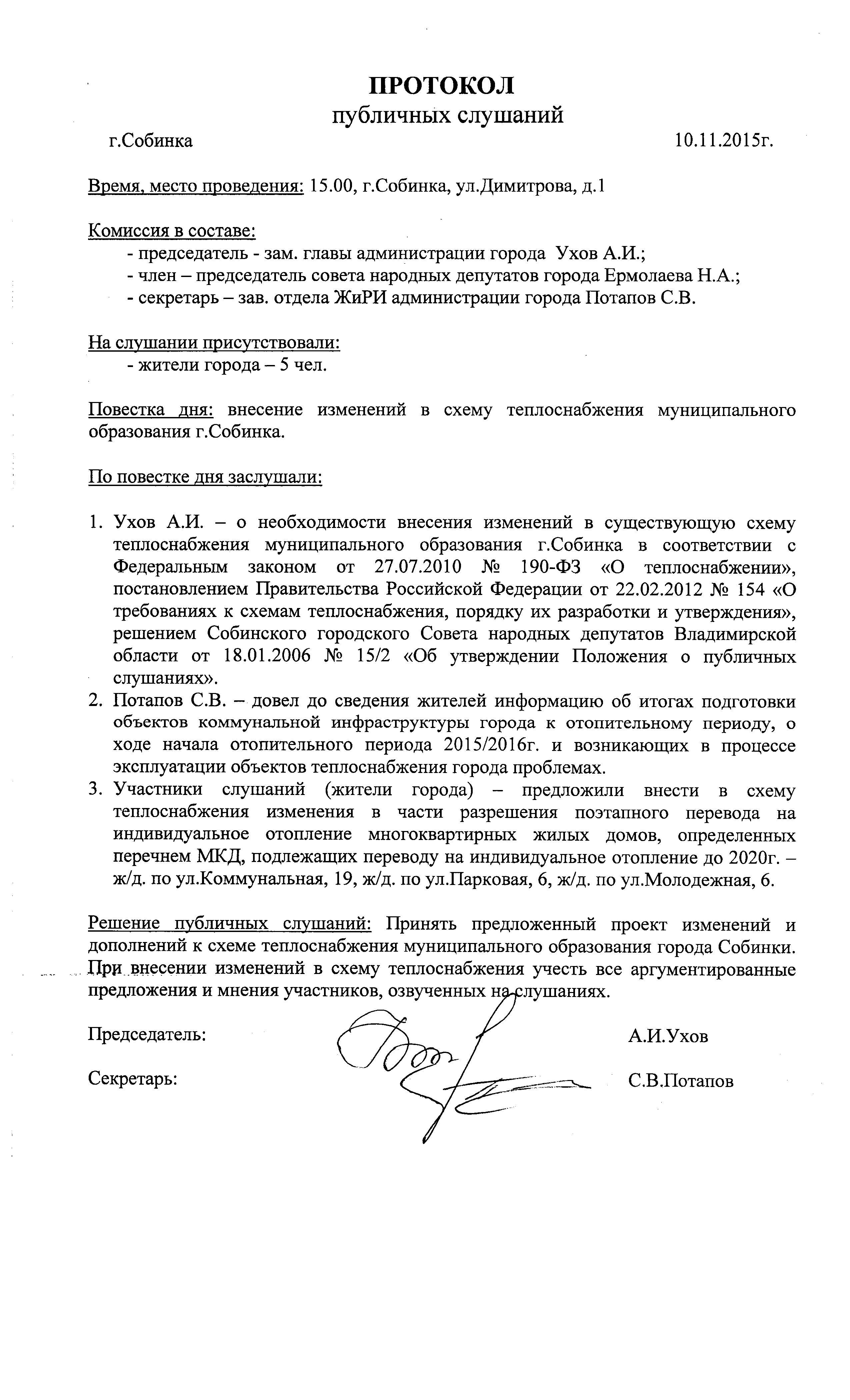 Поздравление медведева юмор